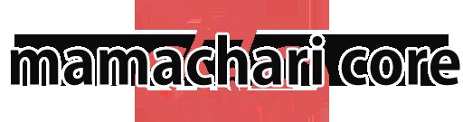 ママチャリや電動自転車の選び方を学ぶ自転車専門サイト ママチャリ コレ