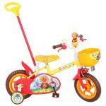 アンパンマン 自転車