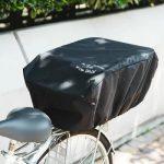 自転車のかごカバー