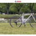 大手通販サイトで自転車買うならどこがいいの?大手自転車サイトを比較しました。
